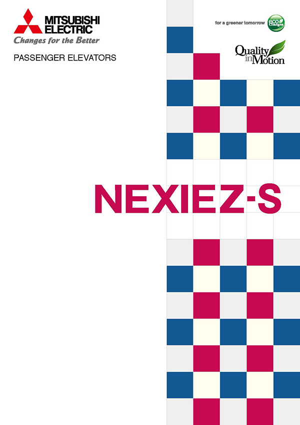 Thang Máy Mitsubishi Nexiez-S